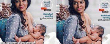 Breastfeeding model