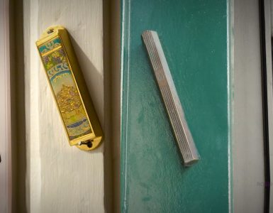 What is Mezuzah