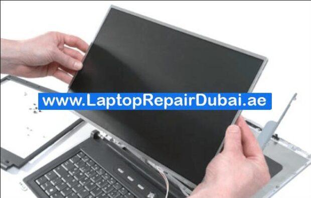 laptop repair Duba