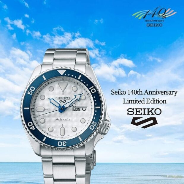 The best-limited edition watches from the Seiko brand