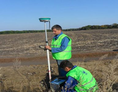 best geophysical products
